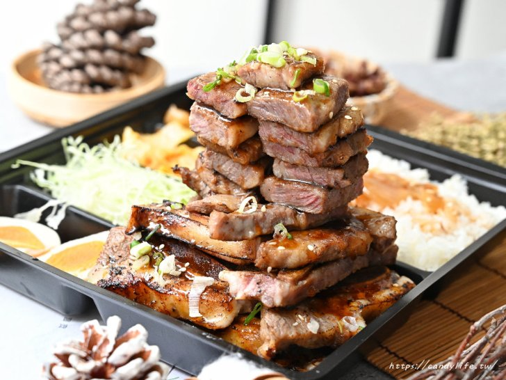 20210602195703 13 - 熱血採訪│超狂肉肉便當在這裡,肉多到便當盒蓋不起來!自取外帶再享8折優惠~
