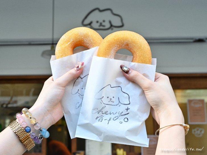 20210602234011 99 - 台中必吃小米甜甜圈,外酥內Q讓人欲罷不能,還有萌到不行的3D立體貴賓狗拉花,台中寵物友善餐廳推薦~