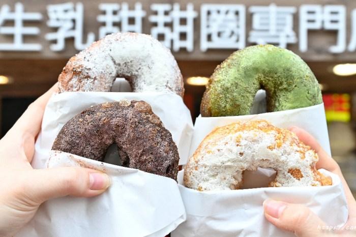 九月初唯心手作|採用北海道十勝生乳的脆皮生乳甜甜圈,手工現做,口味多樣化,台中銅板美食推薦~