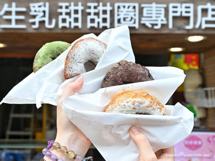 20210603073505 17 - 採用北海道十勝生乳的脆皮生乳甜甜圈,手工現做,口味多樣化,台中銅板美食推薦~