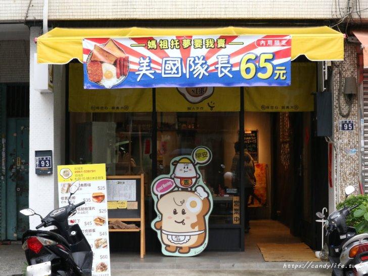 20210607113222 43 - 台中三明治專賣,爆漿芋泥三明治在這裡,搭配鹹香肉鬆或起司讓你欲罷不能,芋頭控必吃!