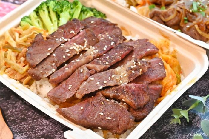 墨妃家燒肉 專業代烤餐登場,第二件六折,在家也能吃到美味燒肉,平日滿額再送主廚私房料理~
