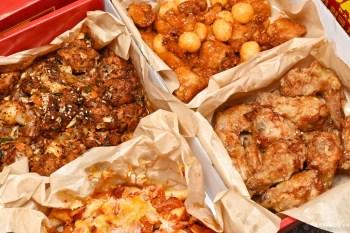 朴大哥的韓式炸雞 外帶自取全品項通通85折,還有特定品項買一送一優惠~
