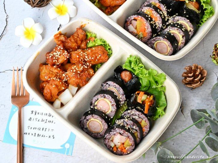 20210616111948 78 - 超美防疫便當在這裡,韓式飯捲搭配韓式炸雞,沒預訂不一定吃的到!
