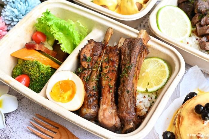 樂丘廚房|超質感外帶餐盒在這裡,美味好吃,營養滿分,其他主餐外帶自取享8折優惠~