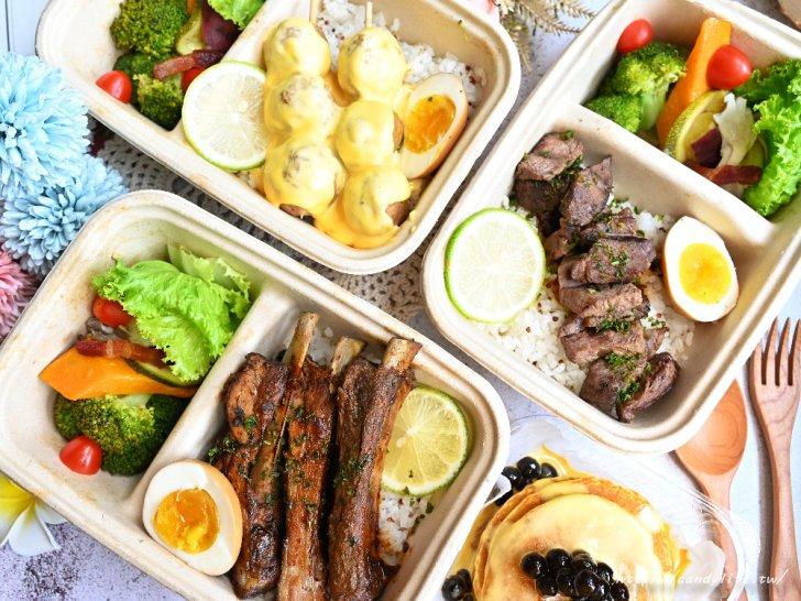 20210714115606 96 - 超質感外帶餐盒在這裡,美味好吃,營養滿分,其他主餐外帶自取享8折優惠~