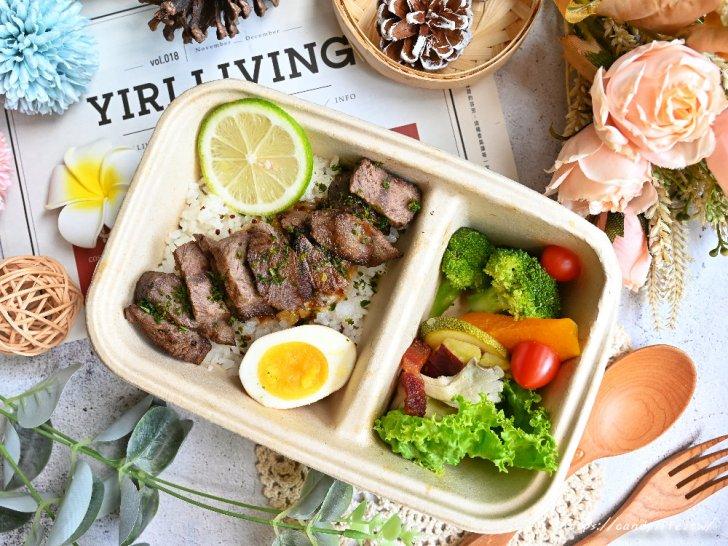 20210714115609 99 - 超質感外帶餐盒在這裡,美味好吃,營養滿分,其他主餐外帶自取享8折優惠~