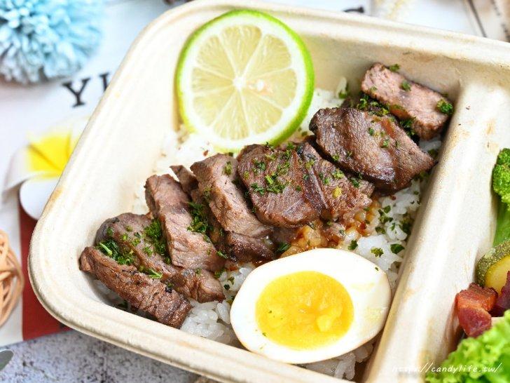 20210714115611 34 - 超質感外帶餐盒在這裡,美味好吃,營養滿分,其他主餐外帶自取享8折優惠~