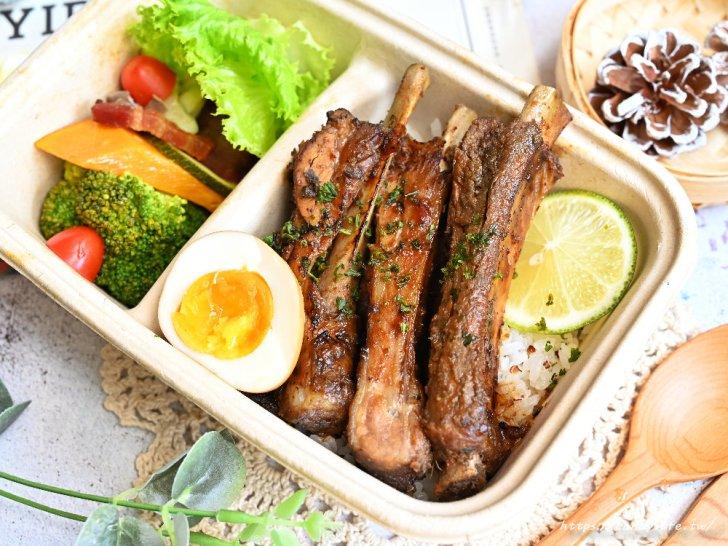 20210714115612 92 - 超質感外帶餐盒在這裡,美味好吃,營養滿分,其他主餐外帶自取享8折優惠~