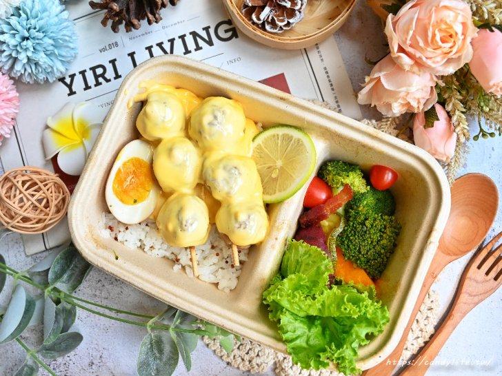 20210714115613 29 - 超質感外帶餐盒在這裡,美味好吃,營養滿分,其他主餐外帶自取享8折優惠~