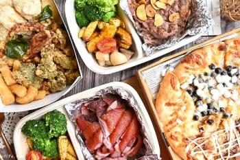牛室炙燒牛排|台中人氣牛排館,外帶餐盒超彭派,豪華牛排、德式豬腳,還有邪惡鹽酥雞拼盤讓你欲罷不能