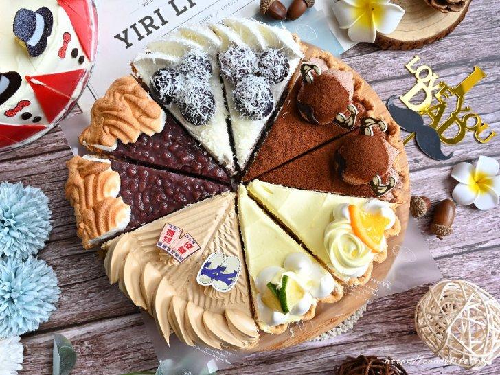 20210721210552 25 - 熱血採訪 來點不一樣的父親節蛋糕就在薔薇派,一次吃到五種風味還可以吃到兒時回憶,預購再享折扣~