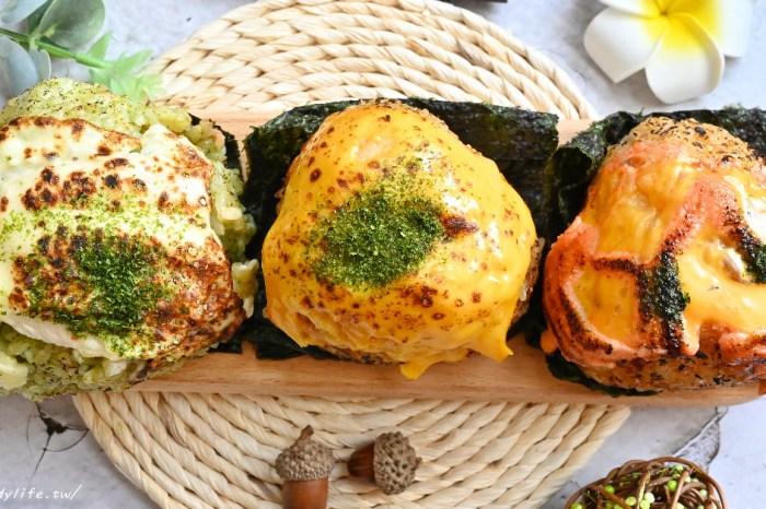 山丸日式飯糰│台中日式飯糰專賣店,人氣超可愛炙燒日式飯糰,現點現做,晚來吃不到!