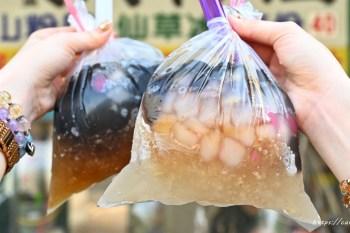 阿坤黑粉圓 台中粉圓冰推薦!用喝的粉圓冰,粉圓超大顆,口感超Q彈,一枚銅板還有找!