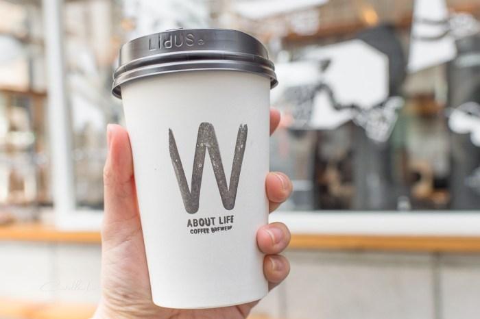 東京涉谷咖啡 ABOUT LIFE COFFEE BREWERS - Specialty Coffee Stand
