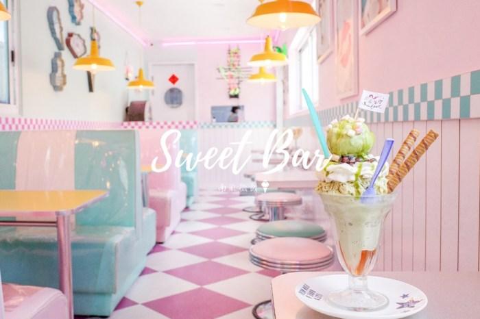 屏東墾丁甜點店   南風微甜 – 超好拍!美式復古風貨櫃屋,粉紅夢幻冰淇淋鬆餅店