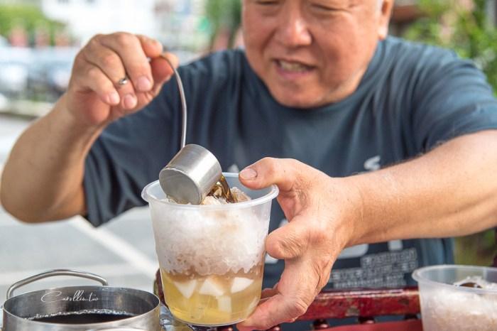 彰化美食   八卦山下杏仁露 – 夏季限定,近60年老店的古早味冰品