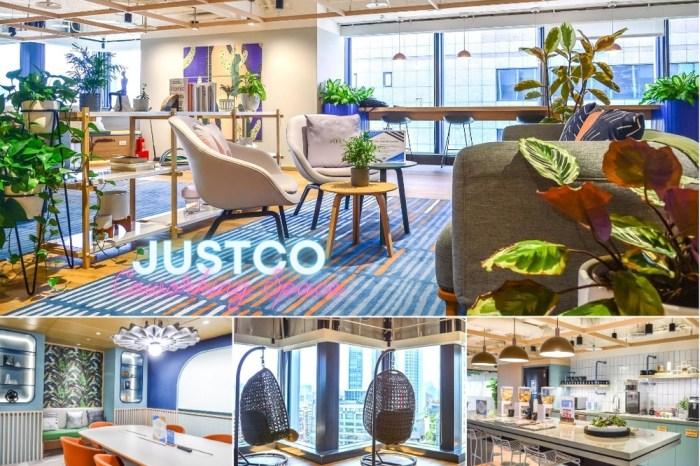 台北共享空間 | JustCo共同工作空間 – 點石大樓,信義區市府轉運站旁,辦公室及場地出租