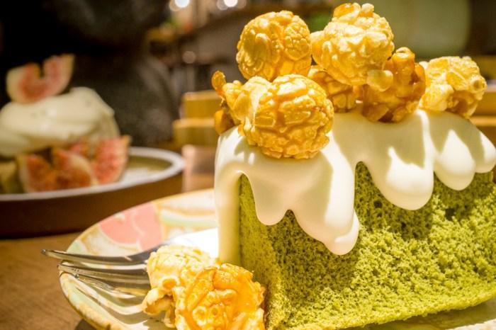 新竹甜點店 | 無米集會所 – 深巷裡的不限時咖啡店,銅板價戚風蛋糕
