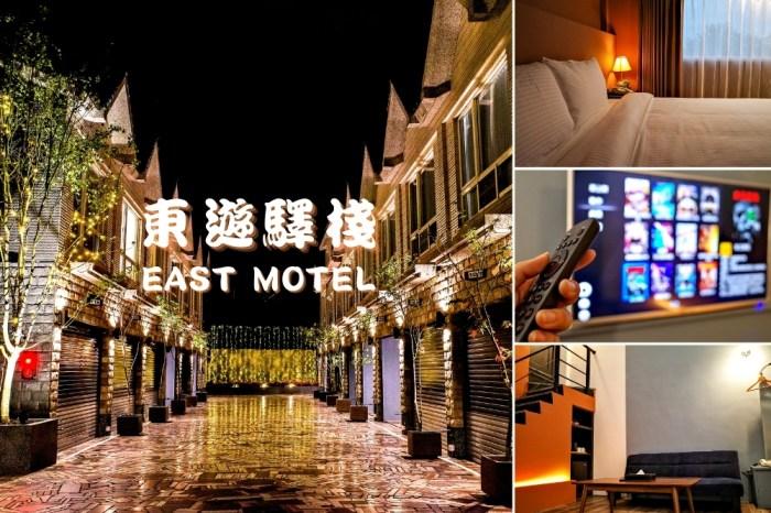 宜蘭礁溪住宿 | 東遊驛棧 East Motel – 樓中樓雙人房,一房一車庫,適合朋友,家庭的汽車旅館