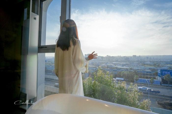 台中逢甲住宿推薦 | 余舍行旅 – 自助式早餐有牛排,還有超好拍的景觀浴缸