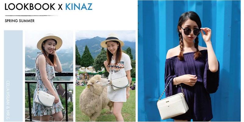 |包包穿搭|KINAZ 輕巧實用包包與皮夾的完美結合 輕鬆自在出遊 一款多功能包包就搞定 春夏不能少的白色包包穿搭 輕旅行春夏穿搭 包包推薦 @瑄G玩時尚