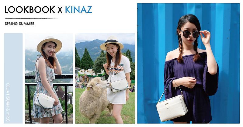  包包穿搭 KINAZ 輕巧實用包包與皮夾的完美結合 輕鬆自在出遊 一款多功能包包就搞定 春夏不能少的白色包包穿搭 輕旅行春夏穿搭 包包推薦 @瑄G玩時尚