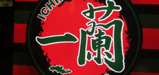 天然豚骨拉麵專門店一蘭@台灣台北本店, 空間布置, 招牌