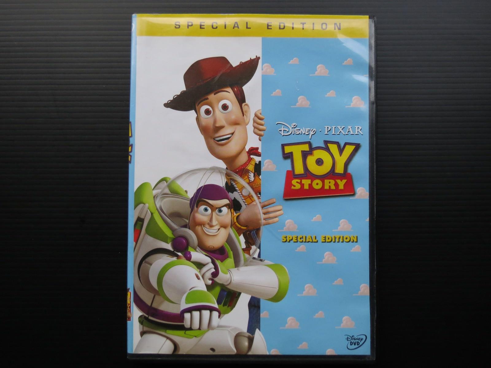 Movie, Toy Story(美國, 1995) / 玩具總動員(台灣) / 玩具总动员(中國) / 反斗奇兵(香港), 電影DVD