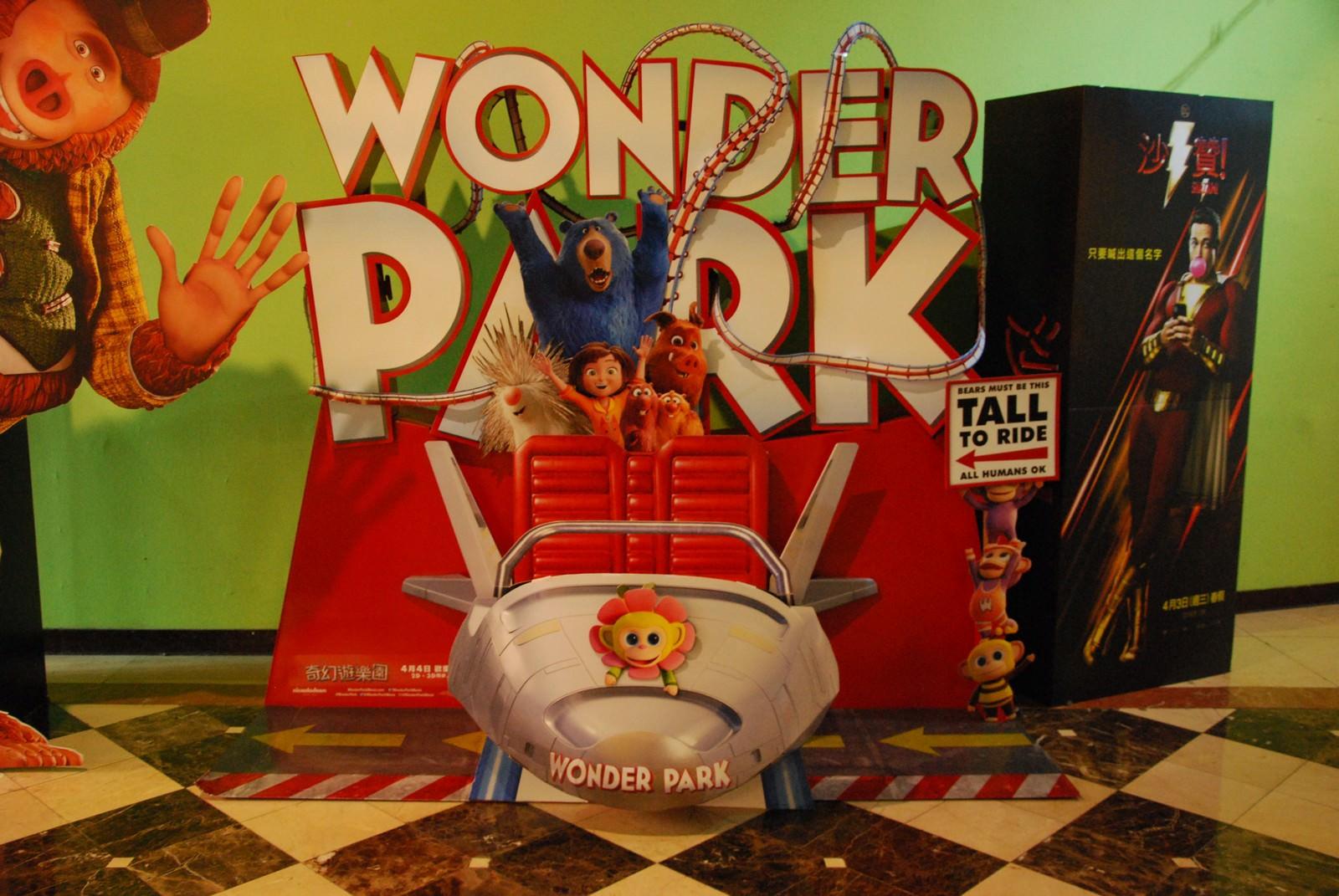 Movie, Wonder Park(美國, 2019年) / 奇幻遊樂園(台灣) / 神奇乐园历险记(中國) / 神奇夢樂園(香港), 廣告看板, 哈啦影城