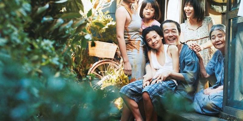 小偷家族:是枝裕和擅長說故事,但更擅長拍人┃影評