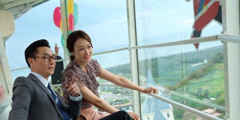 初戀的情人:台灣人情味的餘韻考驗┃劇評