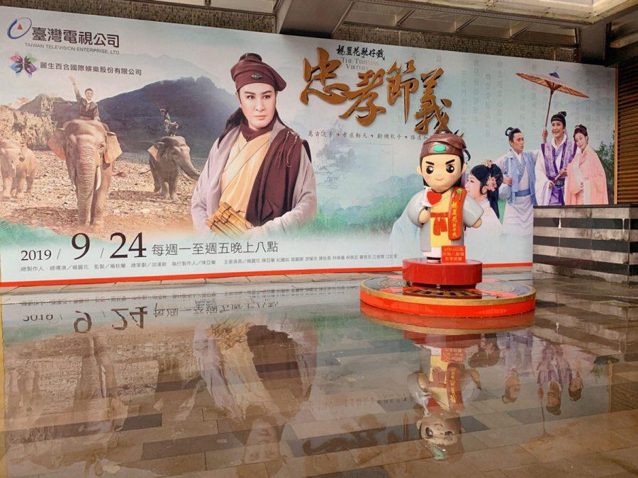 忠孝節義:楊麗花、陳亞蘭用歌仔戲教孩子說台語   劇評