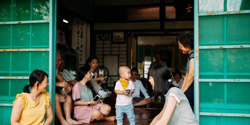 舊家:《誰先愛上他的》導演許智彥與家族作最後一次的相聚┃高雄電影節┃雄影VR┃影評