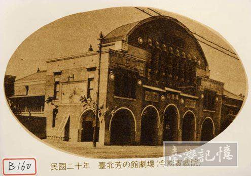 【影院】【省錢】2016信用卡看電影優惠 國賓大戲院
