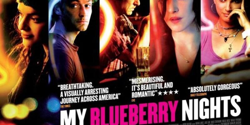 【影評】《我的藍莓夜》愛上一個人,妳會變成他。