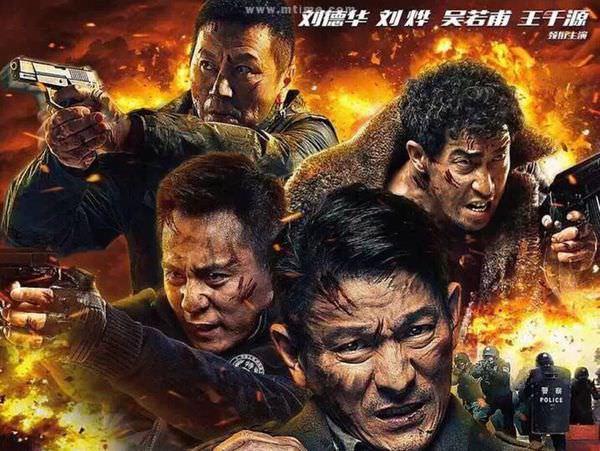【影評】《解救吾先生》Saving Mr. Wu 劉德華讓你的電影更好看! - 雀雀看電影