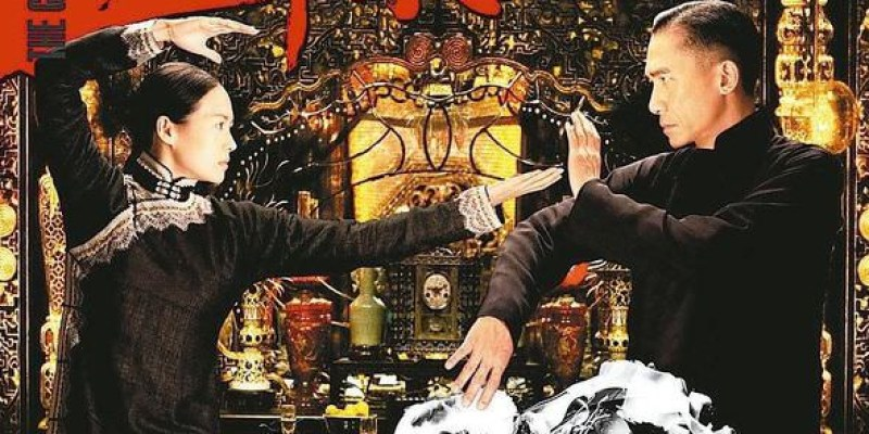 【影評】《一代宗師3D》The Grandmasters