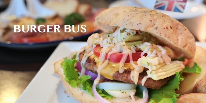 台中東區│漢堡巴士*不用飛去英國也能吃到道地美味早午餐!還有澎派豐富的英式漢堡,讓你飽到不要不要!