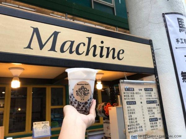 台中北屯│馬遜 手工粉圓 。冷淬咖啡。茶*你有吃過特別的巧克力粉圓嗎?限量供應,來晚了就喝不到啦!