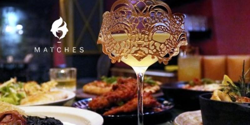 台中西區│Matches*隱密閣樓中的微醺奢華英倫風,創意歐式排餐披薩燉飯撫慰人心