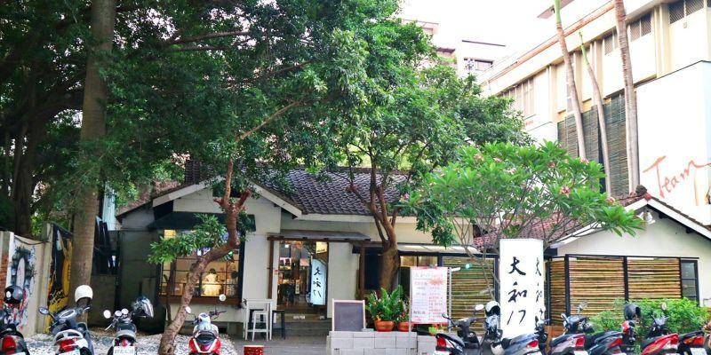 台中西區│大和17*日式建築的運動主題餐酒館。自在氣氛包場好地方。臺虎精釀也能喝得到