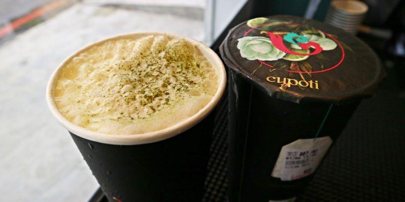 逢甲夜市│沏禾舞茶*來自上海的招牌檸檬茶。台灣首店就在台中逢甲夜市