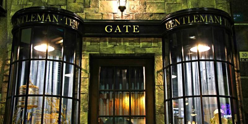 益民商圈│GATE • 紳士茶飲*隱身在鬧區的英倫風格飲品店,讓紳士們為你呈上魔幻飲品