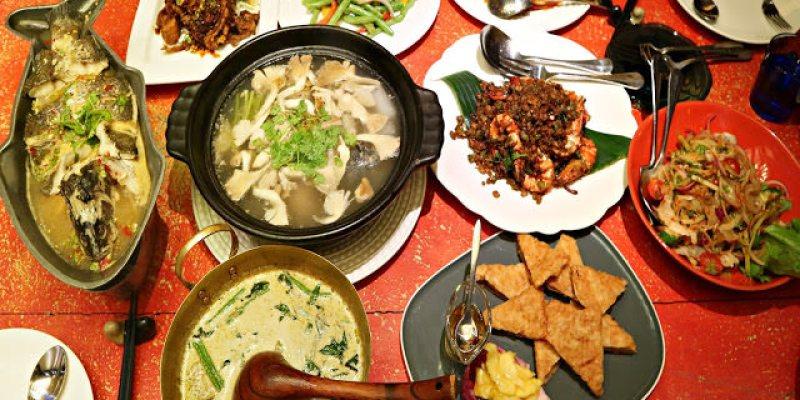 台中南屯│Thai bistro 泰式餐酒館*泰皇御廚呈現泰式原汁美味。多人方案分享餐好彈性