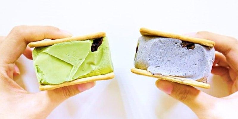 小心吃到下巴掉下來!超厚三明治冰餅就在松盈傳奇冰淇淋專賣店~