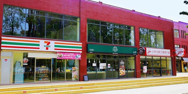 中興大學學生餐廳重新開幕囉!近50間店家攤販進駐,整體煥然一新!
