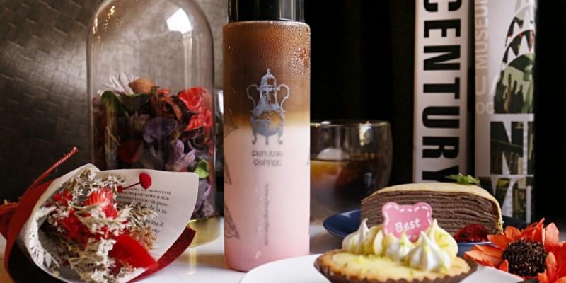 季洋莊園咖啡館,高雄人氣名店在台中也能喝得到!平實價格就能享用莊園單品咖啡