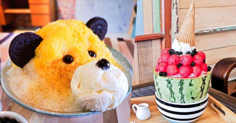 新南五五製氷所,大里復古懷舊冰菓室,還有超萌芒果熊熊根本捨不得吃!