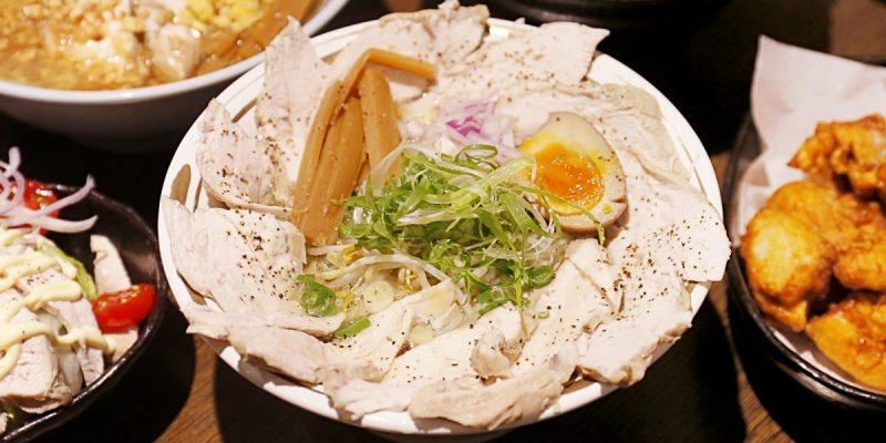 整碗拉麵被叉燒蓋滿滿!師承拉麵之神,日本道地雞淡麗系拉麵全新開幕!